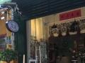 万元开店 韩式创意花店 解决进货渠道以及装修教学