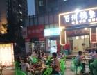 龙头寺北广场旁轻轨出口处生意火爆餐饮店转让