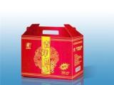 赤峰彩色纸箱厂,赤峰礼品盒厂,赤峰瓦楞纸箱厂,赤峰牛皮纸箱厂