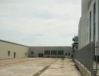 全新厂房,三层,每层1000平,有2吨货梯上下