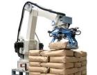 码垛机器人机械抓手、气动机械手、码垛机械手、机器人配件