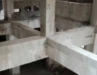 金华混凝土切割,楼板切割,支撑梁切割,墙体切割拆除