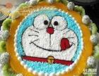 邓州一鸽生日蛋糕8寸水果巧克力夹层蛋糕
