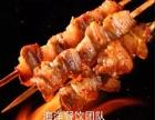 锦州烧烤技术培训 锦州烧烤师傅 海鲜烧烤师傅