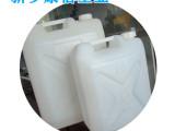 河南信阳市塑料桶加工定制哪家好塑料包装瓶生产厂家就选康信塑