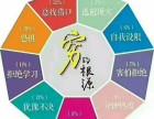 东莞长安哪里有人力资源管理师的培训机构