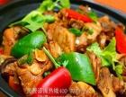 黄焖鸡米饭培训 学做黄焖鸡米饭做法 美味来小吃培训