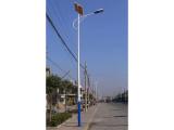 兰州优质太阳能灯【特价供应】_兰州太阳能路灯