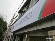 滨州农商银行网点门楣3M灯布指定加工制作