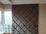 北京皮革软包专业定做皮革软包东城厂家订做皮革软包