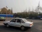 汉运司驾校常年招生