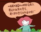 赣州老婆大人休闲食品加盟店门槛低 投资少保障多