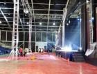 东莞舞台桁架搭建欧式帐篷搭建灯光音响出租公司