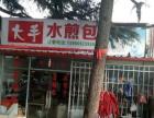 个人 崂山株洲路营业中快餐店转让