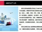 南京到加拿大可以做国际快递的公司