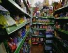 高营业额,小区一楼超市转让,带小院。