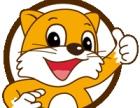 懒猫社长O2O社区便利店
