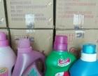 厂家批发洗衣粉洗衣液