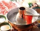 北京南门涮肉加盟费用,加盟需要多少钱?