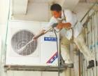 长沙格力空调维修.价格优惠.格力空调不制冷.加氟清洗保养