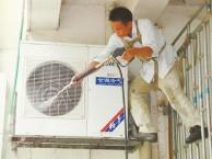 浦东塘桥专业清洗各种品牌空调 中央空调