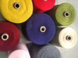 有色601天柔纱 腈纶纱线 环保优质