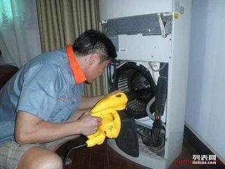 衡水家电清洗 油烟机清洗 热水器清洗 洗衣机清洗 空调清洗