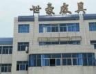 珠海 胶南台东八路 厂房 2600平米