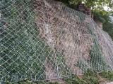 西藏柔性边坡防护网制造厂