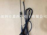 吸盘天线 sim900a系列sim908等专用天线 配套供应 一