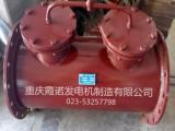 插入式水雾发生器生产厂家