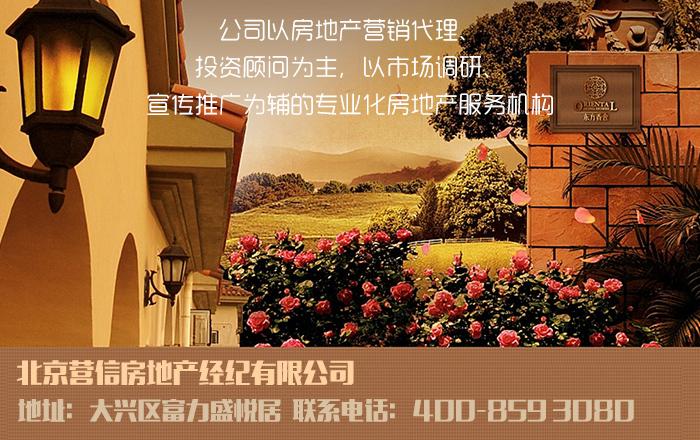 北京比较靠谱的望京周边商铺出售公司,欢迎您咨询来电洽谈