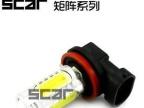 H8 爆闪 7.5W 11W大功率 LED汽车灯 转向灯 倒车灯 前雾灯 防雾灯