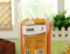 麦富迪零食罐头小火腿肠系列 支持团购 欢迎比价