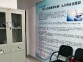 金鼎 新东方国际 写字楼 89平米