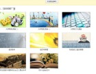 中国传媒大学春季远程教育专本科正在火热报名中