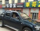 江淮瑞铃2014款 2.5T 手动 标准型大双排 军哥二手车市场