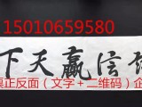 广告火车票票面业务企业宣传推广