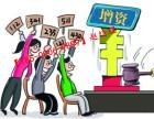 河南省办理基金备案发行产品一般多大规模