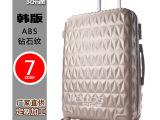 品牌拉杆箱万向轮旅行箱包ABS行李箱厂家20登机箱子24密码箱2