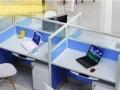 抚顺哪里有厂家定做办公隔断会议桌员工工位屏风卡坐