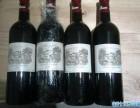 深圳回收拉菲红酒 回收拉菲酒价格查询