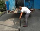 苏州吴中区甪直镇排污管道清淤(疏通服务)