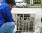 钟楼区莱蒙都会空调清洗保养《吸顶空调清洗中央空调》