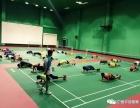 南宁市兴宁区宇冠少儿羽毛球暑期培训班价格贵吗