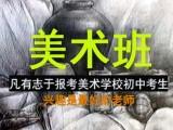 松江美术培训机构,手绘素描,高考美术培训