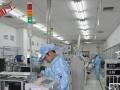 日本塑料成型男工