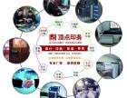 南京印刷厂 南京印刷公司 南京印刷厂家