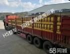 四川省整车回程调度运输服务