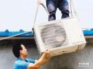 温州新城东瓯智库空调不凉维修各种故障维修拆装空调大批量优惠?